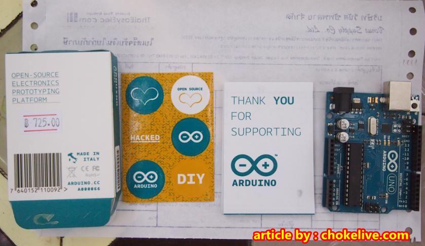 Arduino13100101