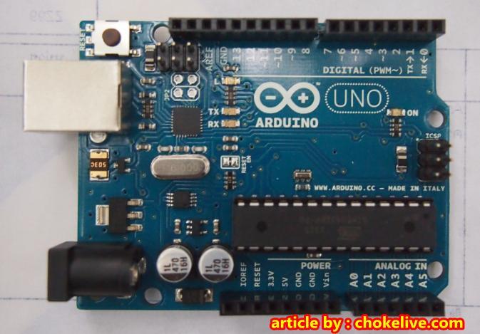 Arduino13100102